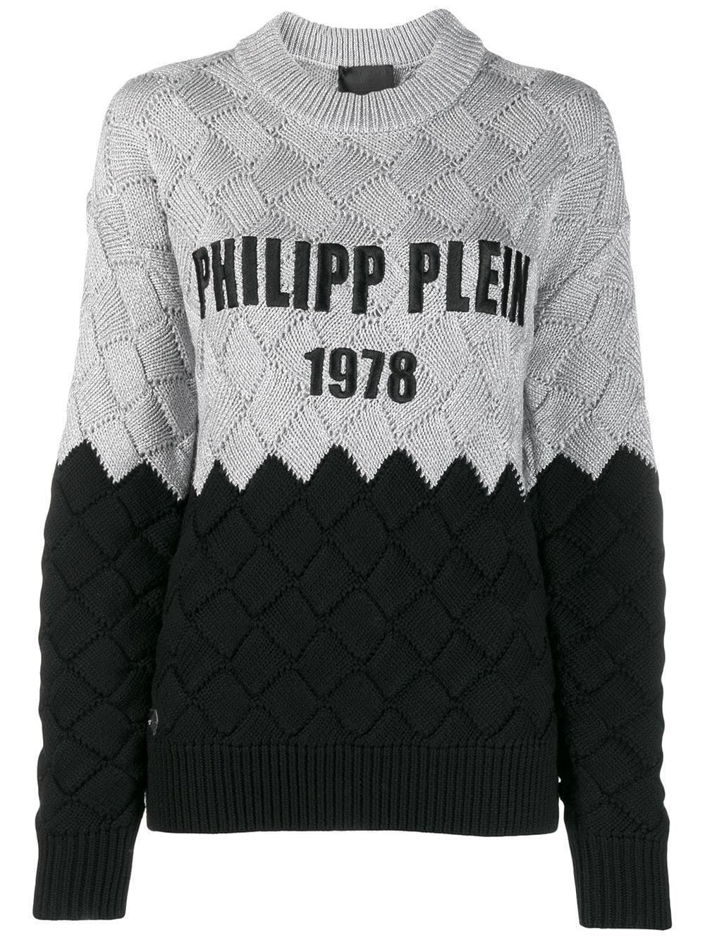 Philipp Plein Pullover mit Zopfmuster - Grau