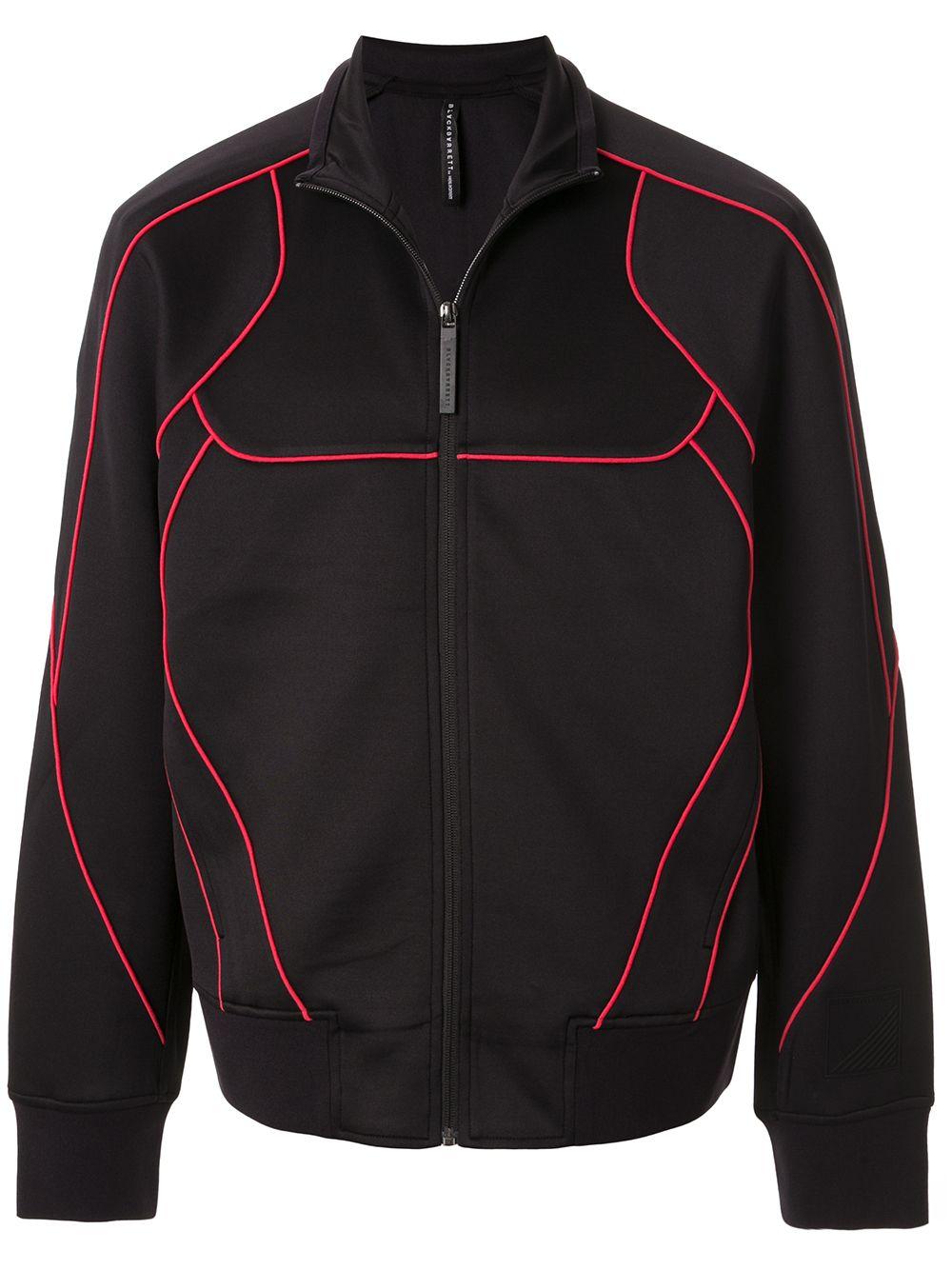 Blackbarrett Trainingsjacke mit Kontrastpaspeln - Schwarz
