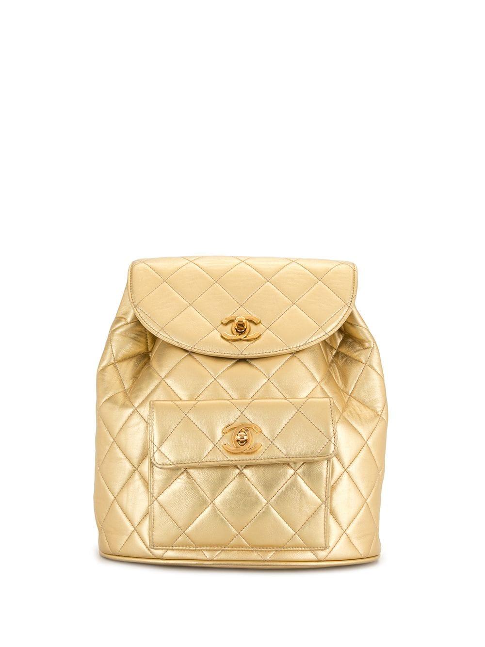 Chanel Pre-Owned 1992 Gesteppter Rucksack mit Kordelzug - Gold