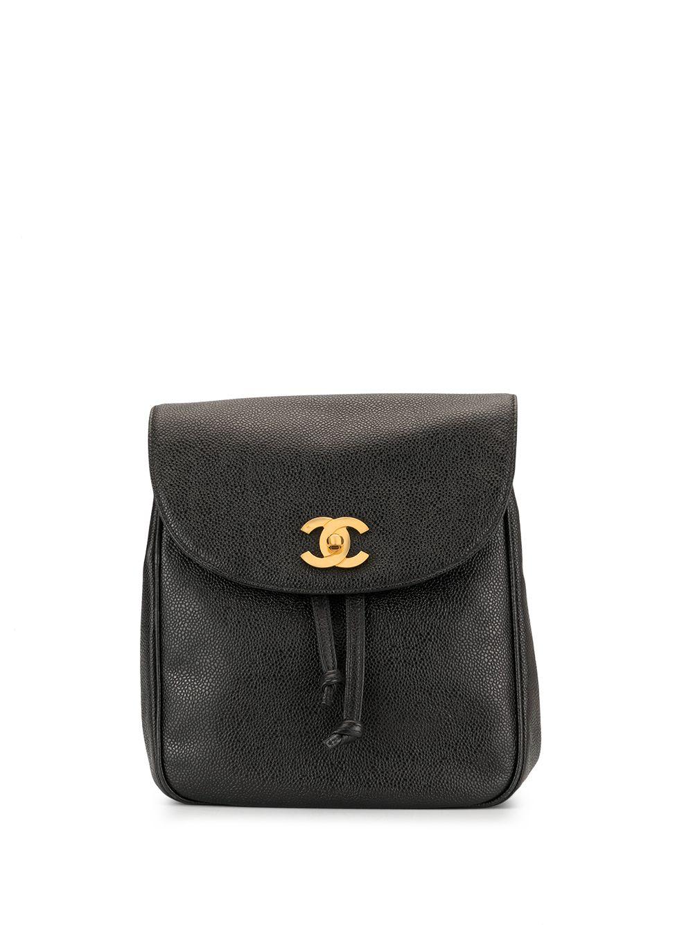 Chanel Pre-Owned 1995 Rucksack mit CC - Schwarz
