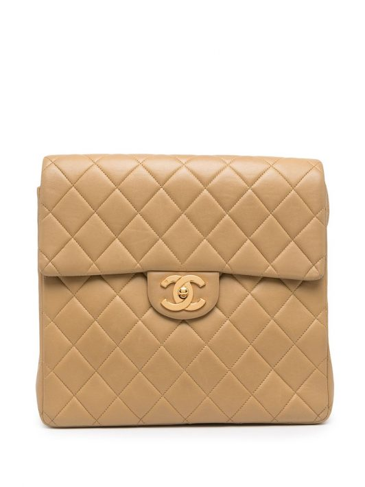 Chanel Pre-Owned 1995 Rucksack - Gelb