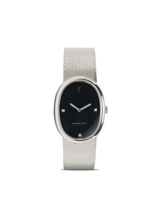 Audemars Piguet Pre-owned Armbanduhr 15mm - Silber