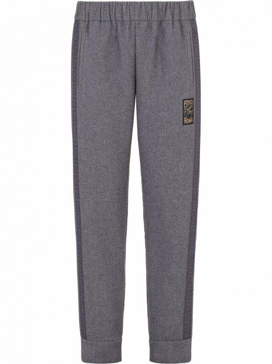 Fendi logo-patch track pants - Grau